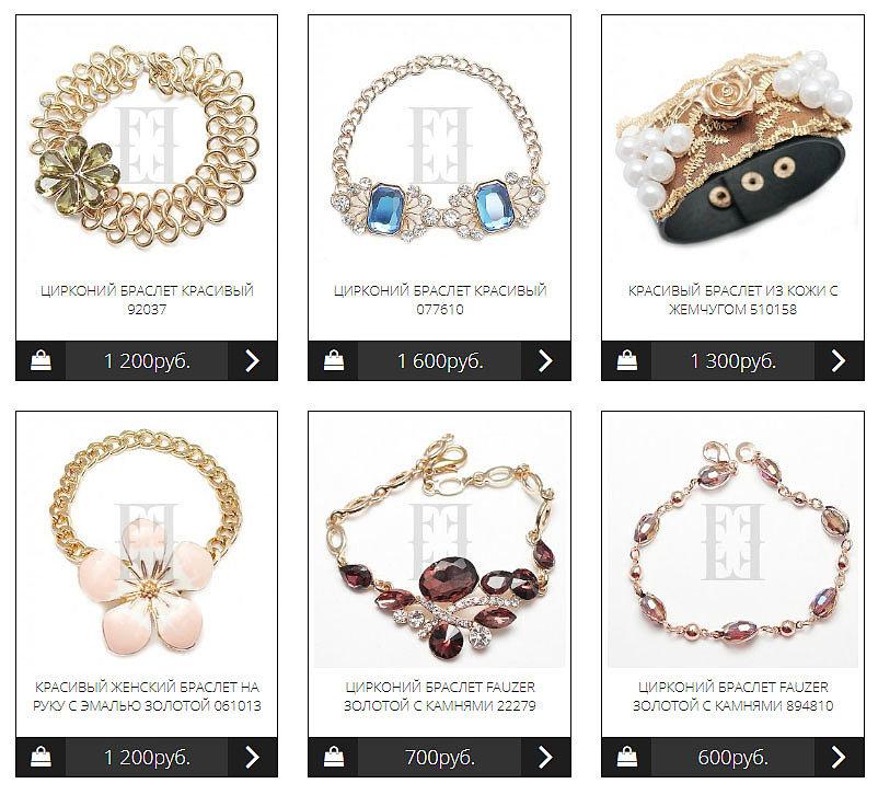 Фото комбинированных браслетов для женщин из золота