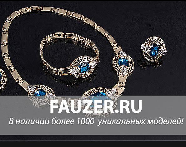 браслет и кольцо набор бижутерии