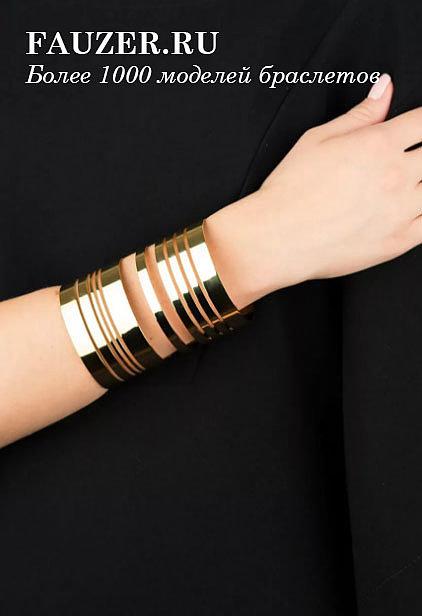Брендовый женский золотой браслет без камней.