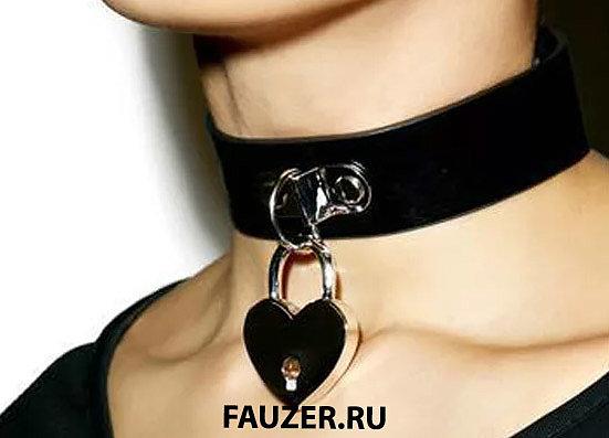 Магазин чокеров в Москве Fauzer - оригинальные украшения на шею