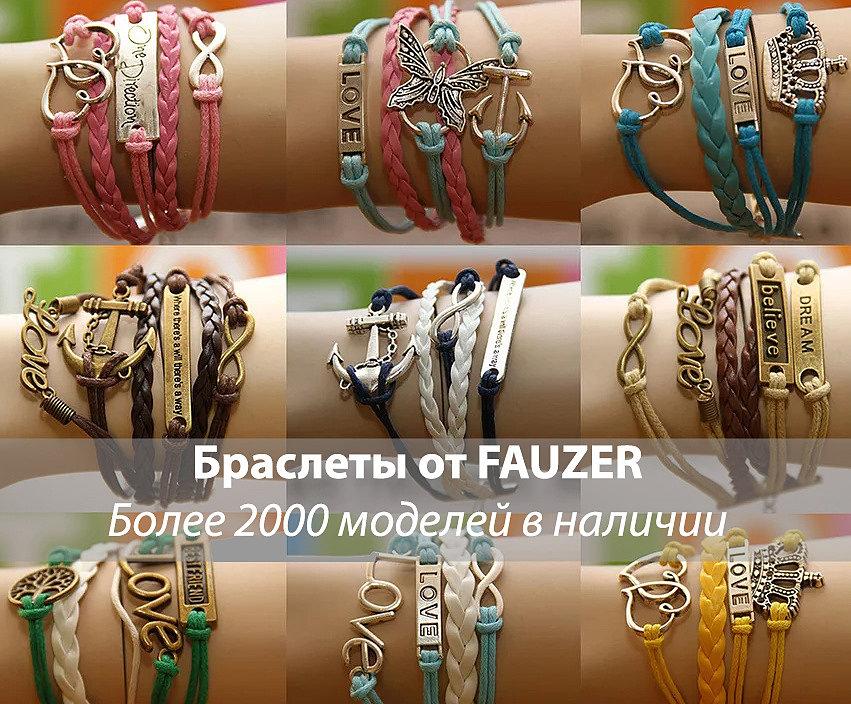 Магазин женских кожаных браслетов в Москве с бесплатной доставкой