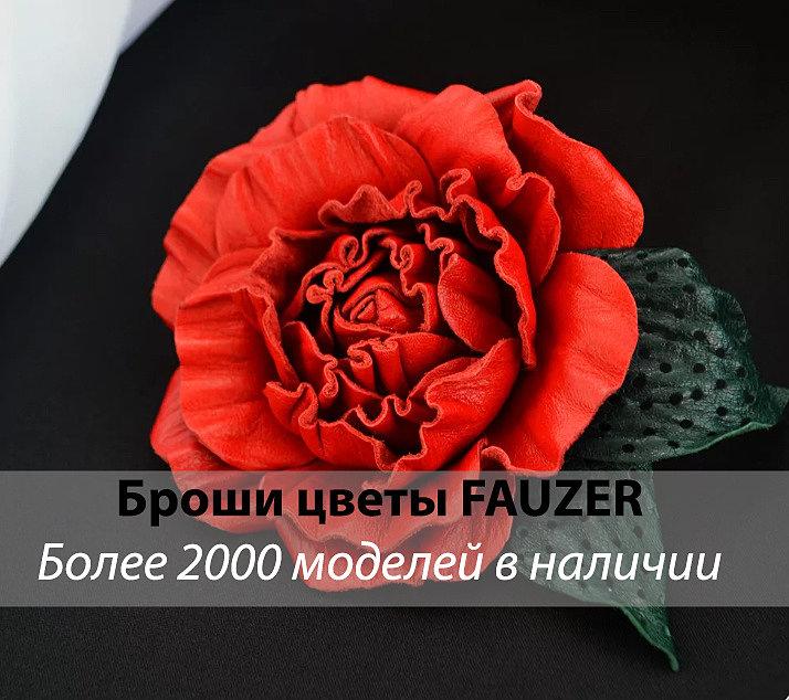 броши цветы к 8 марта