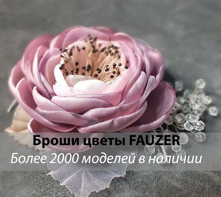 купить брошь розу девушке на 8 марта