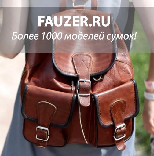 Женские рюкзаки модные из кожи интернет магазин Москва