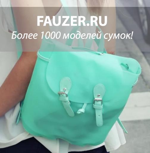 Купить женский красивый рюкзак