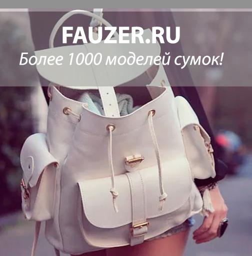 Молодежные рюкзаки женские красивые