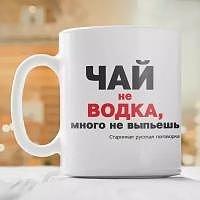 Чашки с надписью и приколами