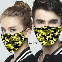 Дешевые дизайнерские маски  для лица