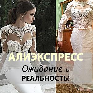 https://www.fauzer.ru/forum/84/davayte-posmeyomsya-vot-chto-byvaet-kogda-delaesh-zakazy-s-aliekspress/