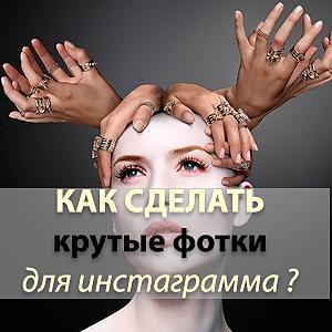 https://www.fauzer.ru/blog/kakuyu-bizhuteriyu-podobrat-dlya-krasivogo-selfi/