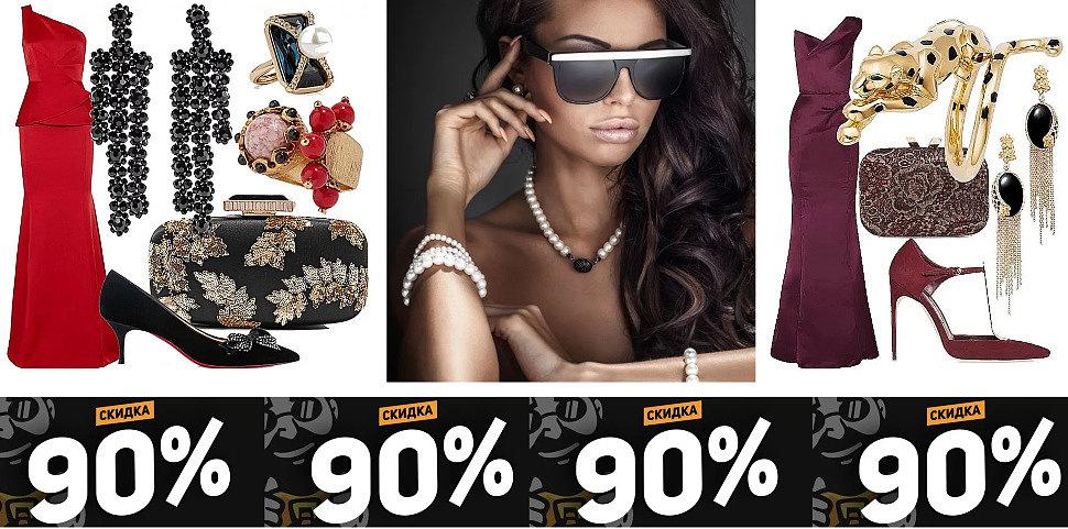 Как выбрать правильно женскую сумку?