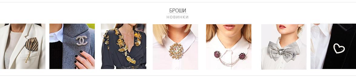 Бижутерия интернет магазина в Москве Fauzer
