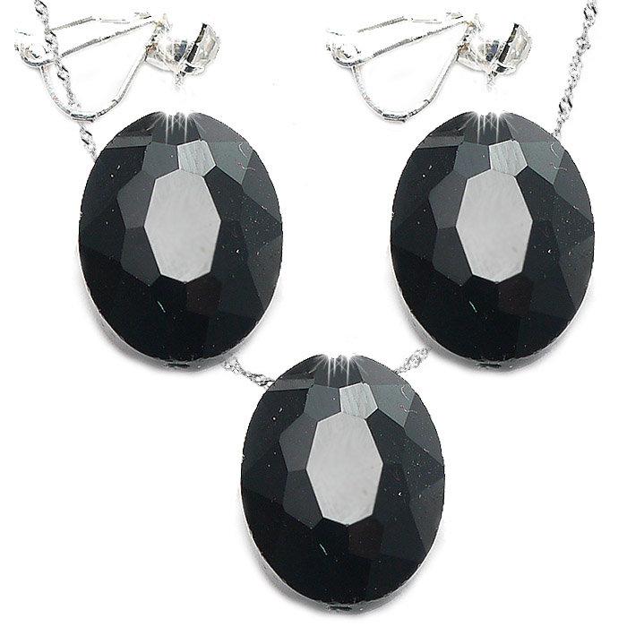 Черный набор бижутерии с кристаллами на цепочке - Клипсы(серьги) и кулон 5130ef576fa
